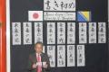 Otvorena izlo�ba japanske kaligrafije