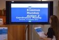 Sastanak koordinatora Erasmus Mundus programa