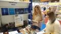 Javna prezentacija LNSS projekta na 29. sajmu knjiga u Sarajevu